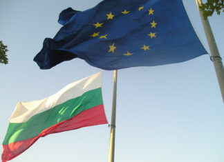 България и ЕС