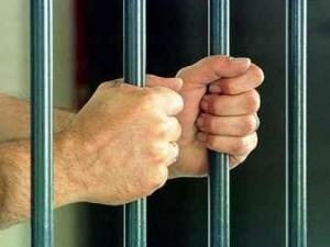 затвор, арест