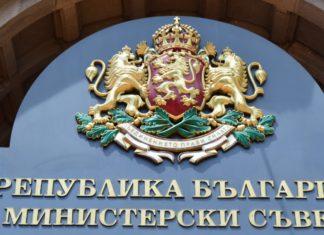 удостоверения, кабинетът