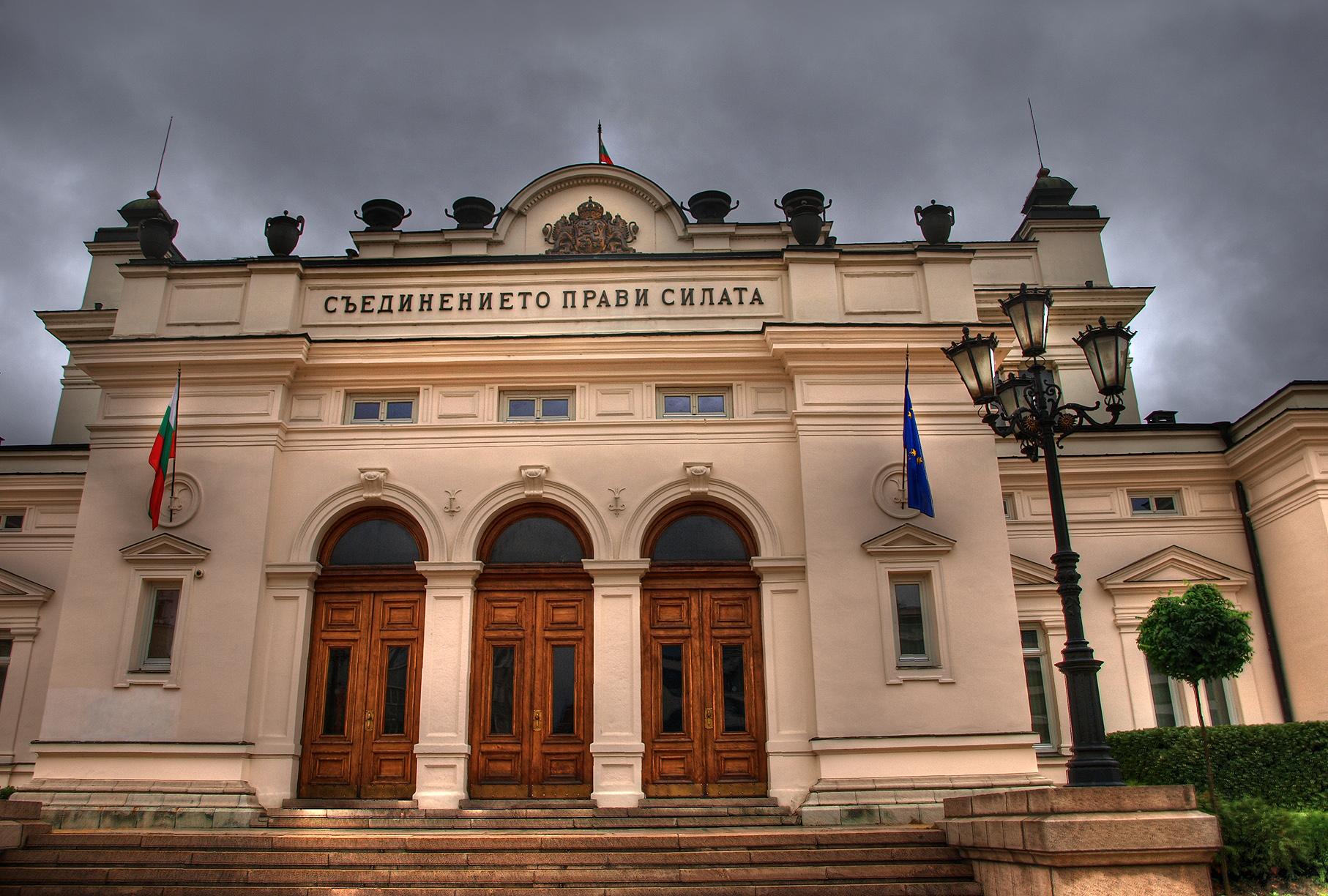 парламент, закон