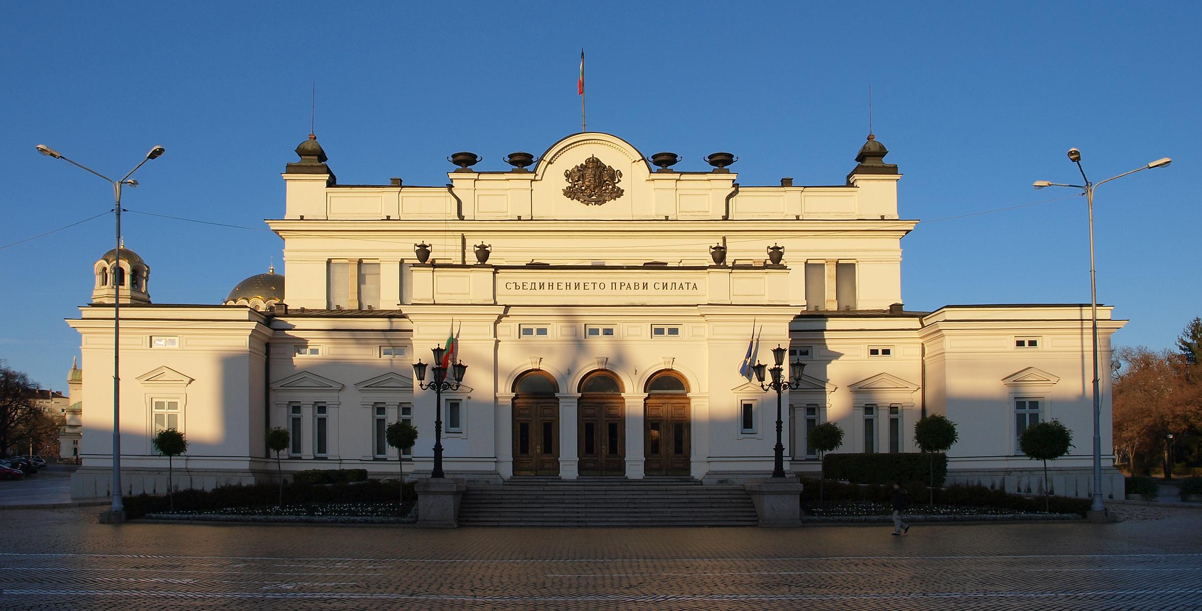 парламент, председателски съвет