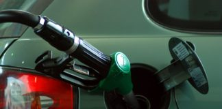 горива