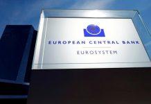 ЕЦБ икономически растеж