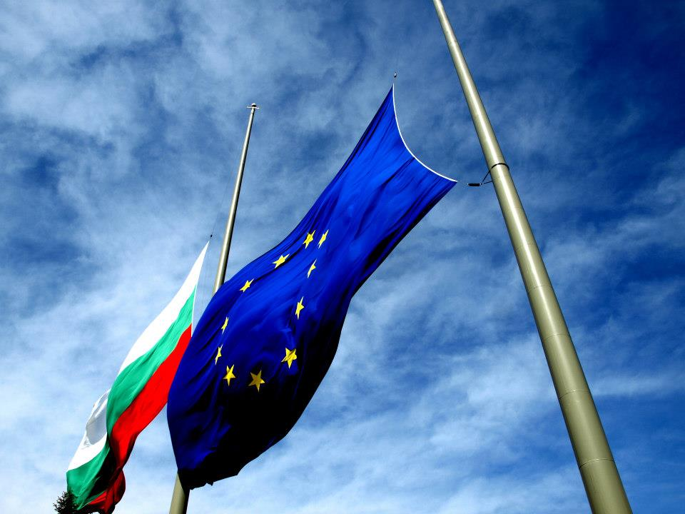 знамена-българия-ес