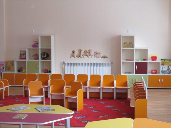 детска градина, училище