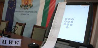 склад машини за гласуване