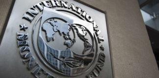 Международен валутен фонд, МВФ