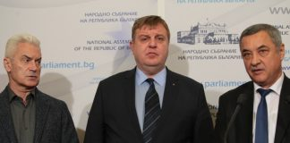 патриоти, Волен Сидеров, Красимир Каракачанов, Валери Симеонов