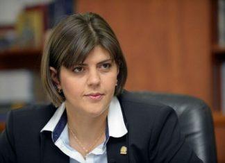 Европейската прокуратура Лаура Кьовеши