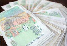 ББР фирми пари