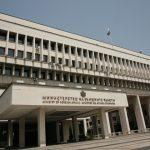 Министерство на външните работи, МВнР