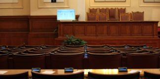 парламент, пленарна зала