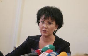 Арнаудова