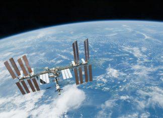 сателит