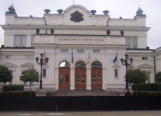 Народно събрание, бюджетна комисия