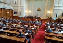 парламента, народно събрание