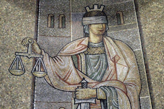 Темида, съд