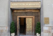 Министерството на финансите (МФ) внесе предложение за промяна в Закона за публичните финанси. Според проекта, който е публикуван на сайта на ведомството, то
