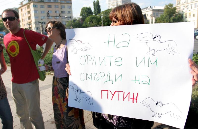 """Протест срещу строителството на АЕЦ """"Белене"""", София 2012-та."""