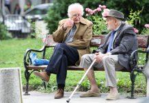 коледни добавки, пенсии