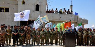Кюрдистан