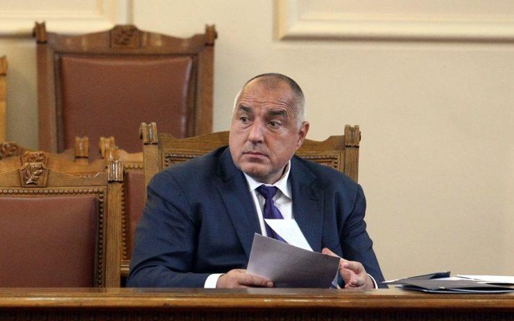 Бойко Борисов, председателство