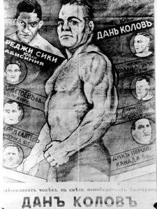 DanKolov-040