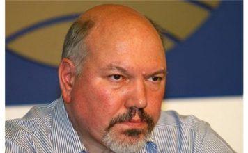 Ал. Маринов