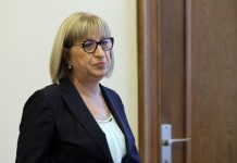 Цецка Цачева, арестите
