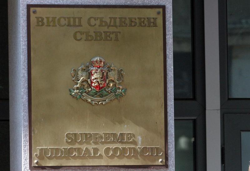членове ВСС оставки прокурори