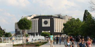 българското председателство на Съвета на ЕС