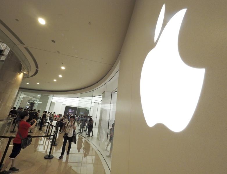 Apple, епъл