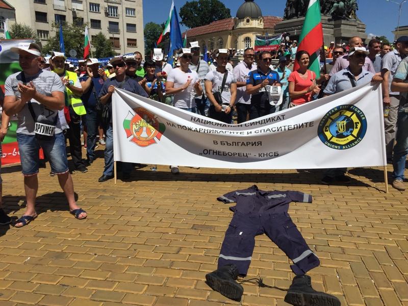 протест на МВР