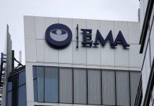 """Европейската агенция по лекарствата, хакери, """"Му"""""""