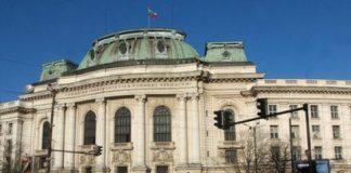 кандидати за Софийския университет