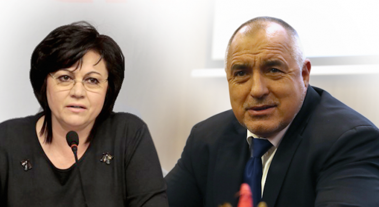 Корнелия Нинова, Бойко Борисов