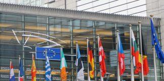 председателство на ЕС