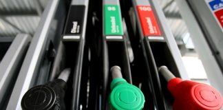 бензиностанция, горива
