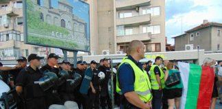 протест в Асеновград