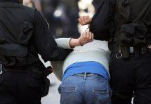 арест, Цачева