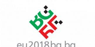 сайтът на българското председателство