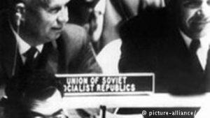 Хушчов обувка ООН 1960 сн.7