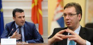 Македония и Сърбия