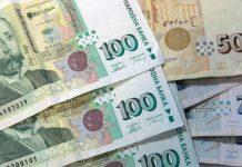 икономика на България