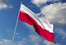 Полша
