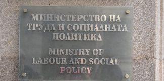 Общо 1066 безработни ще започнат работа по новата национална програма на Министерството на труда и социалната политика за повишаване на заетостта в общините