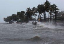 "Ураганът ""Ирма"""