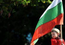 Денят на независимостта Бългаеия