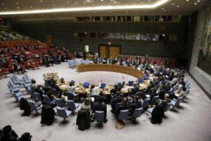 Съвет за сигурност