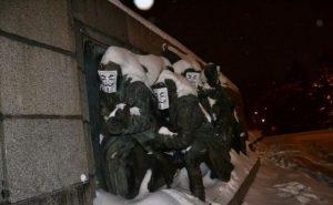2012 anonimous